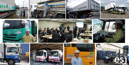全国産業廃棄物処理業者 優良ドライバーの方々